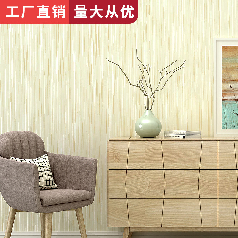 Hotel Living Room Bedroom Simple Nonwoven Fabric Cool Modern Solid Color Plain Color Vertical Striped Wallpaper Wholesale