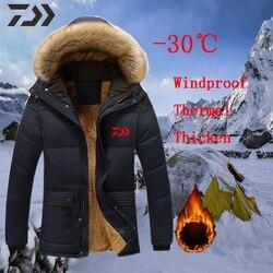 Daiwa roupas de algodão casacos de veludo inverno dos homens ternos pesca quente jaquetas acampamento ao ar livre casaco de pesca no gelo à prova de vento hoodies