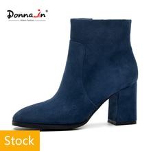 Square Boots Ladies Sale