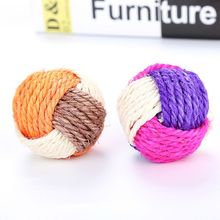 Cat Claw Grinding Paw Ball Funny Pet Interactive Toys Chewing Game Rattle Catching Exercise Balls