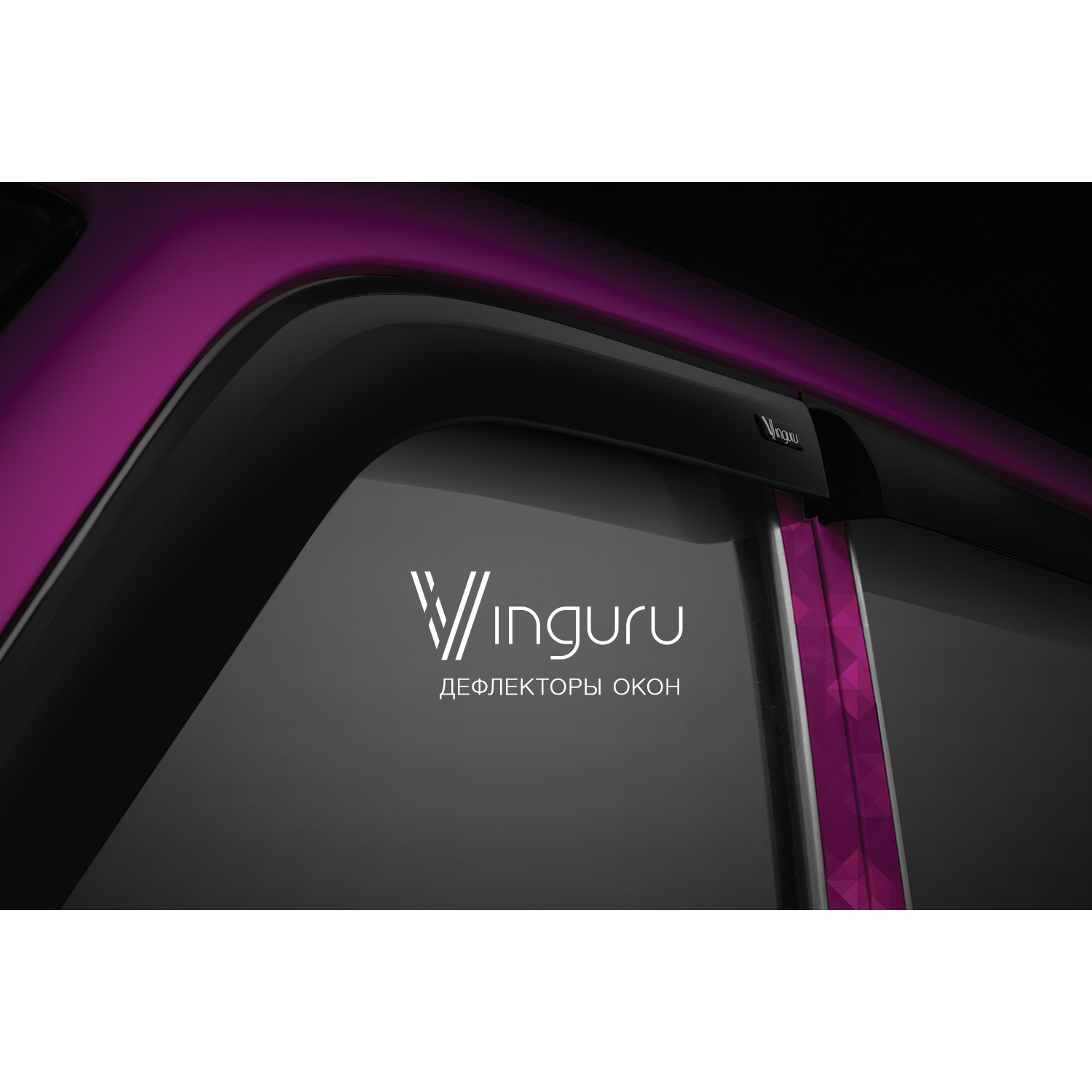 Window Deflectors Vinguru Skoda Rapid 2014-gray False Tape-T 4 PCs