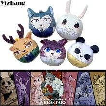 Yizhang японский аниме BEASTARS Haru Legosi волк гухин панда плюшевый ключ кулон аксессуары милые значок