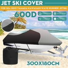 제트 스키 Trailerable 보트 커버 600D 방수 안티 스노우 태양 선박 모터 보트 커버 Seadoo Bombardier PWC 300cm x 180cm