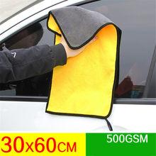 30x3 0/60cm lavagem de carro toalha de microfibra pano de secagem de limpeza de carro hemming pano de cuidados com o carro detalhando toalha de lavagem de carro para toyota