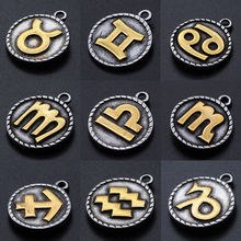 Ожерелье со знаками Зодиака из нержавеющей стали антикоррозийная