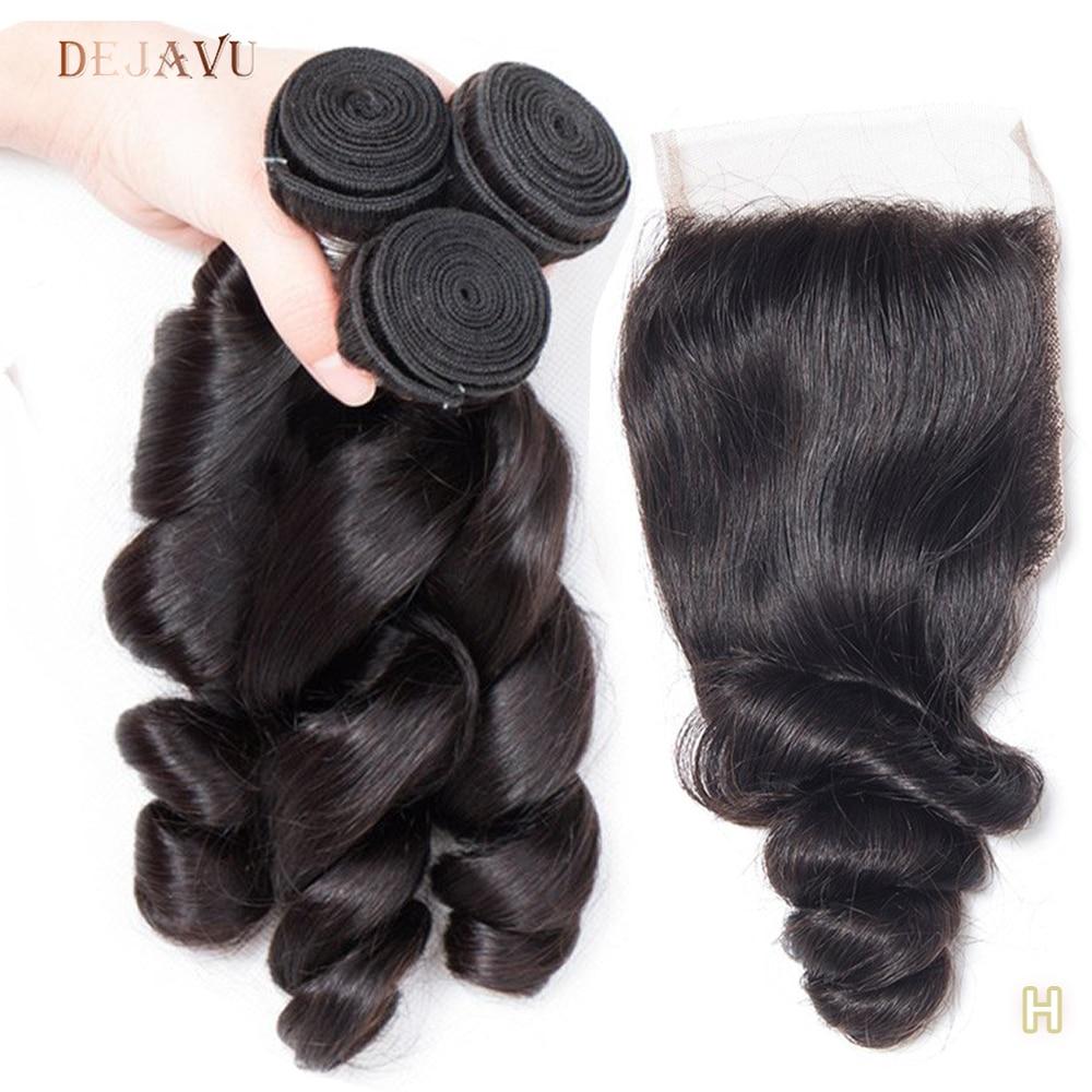 Brazilian Hair Weave Bundles With Closure Non-Remy Human Hair 3 Bundles With Closure Dejavu Loose Wave Bundles With Closure