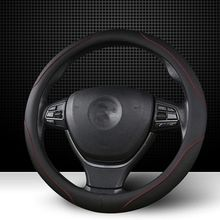 Universal Car Steering Wheel Cover 15 inch Breathable Anti Slip Covers