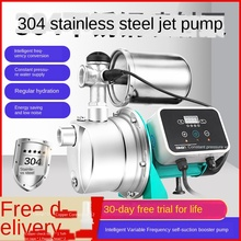 Automatic stainless steel jet pump frequency conversion constant pressure self-priming pump intelligent booster pump automatic hot and cold water self priming booster pump hanjin copper impeller pump accessories