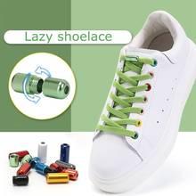 Шнурки эластичные без завязывания, 1 пара, для кроссовок, 17 цветов, плоская подошва, для ленивых, для детей и взрослых