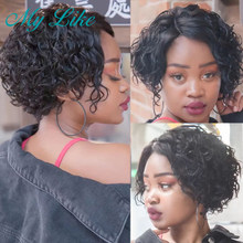 Pixie Cut Wig Short Curly Bob Wigs L Part Lace Front Wigs Water Wave Human Hair Wigs For Black Women 150% Density Natural Color(China)