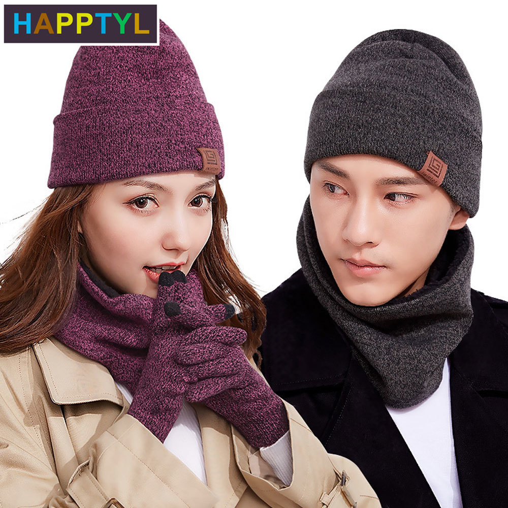 HAPPTYL 3Pcs/Set Knitted Hat Glove Scarf Set Winter Thick Warm Snug Knit Velvet Lining Hat + Scarf + Touch Screen Gloves