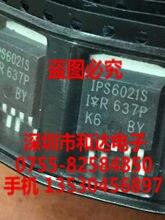 5pcs IPS6021S PARA-263 39V 32A