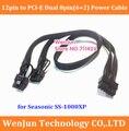 60 см рукав PSU 12pin к двойному 8pin(6 + 2) PCI-E GPU Кабель питания для видеокарты для сезонных SS-1000XP модульный PSU