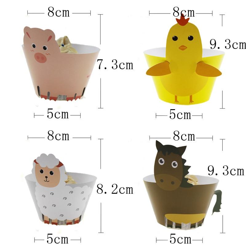 小鸡 (2)