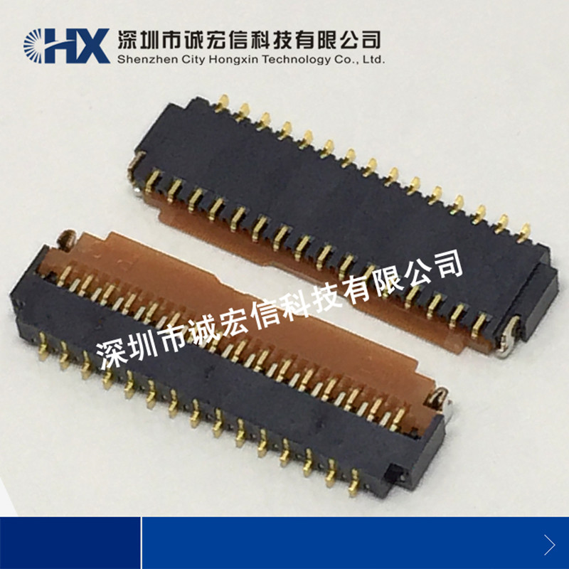 FH26W-31S-0.3SHW spacing 0.3mm 31Pin clamshell under the HRS original connector