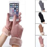 Флисовые женские перчатки перчатки 1