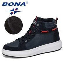 BONA 2019 חדש קלאסיקות סגנון שרוכים מקרית הנעלה זכר שמנמן נעלי גברים גבוהה למעלה נוח לגפר נעלי גבר טרנדי