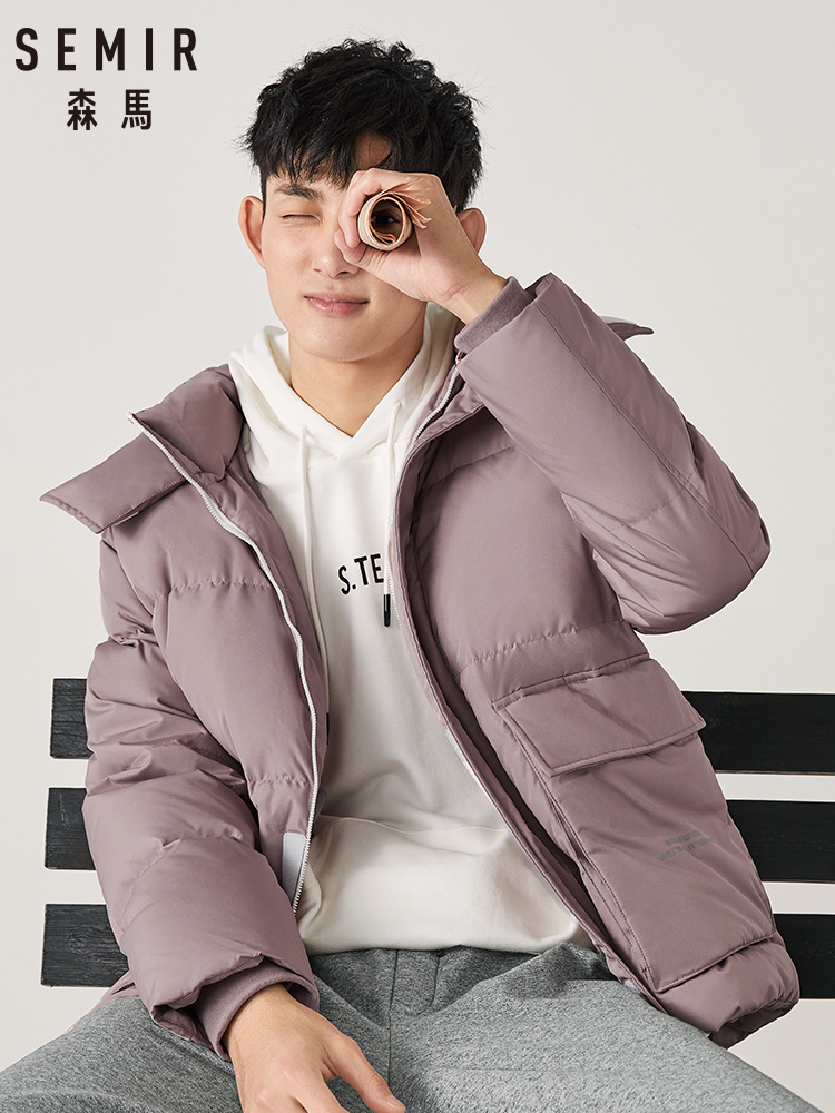 SEMIR Tooling Down Jacket Men Short Tide 2019 Winter New Youth Trend Handsome Thick Warm Adult Casual Down Coat Man