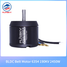 Motor Brushless 3-12S BLDC Belt Motor 6354 190KV 2450W for Electric Skateboard / Balancing Scooter Sensored Motor/ ESK8 Flipsky