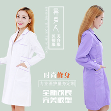 South Korean version of the new white coat medical care dress fashion slimming long-sleeved doctor cosmetology uniform