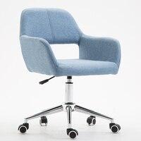 Computer stuhl hause bürostuhl aufzug freizeit stuhl drehstuhl ergonomische stuhl sitz swivel stuhl spiel schlafsaal| |   -