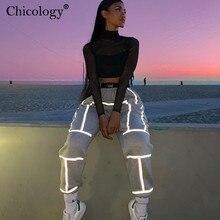 Chicology flash reflective streetwear long pants high waist female trousers 2019 autumn winter women korean style club clothes