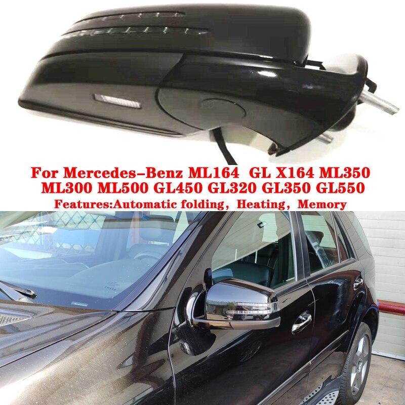 Araba dış dikiz aynası meclisi için 1668100164 1668100264 Mercedes ML W164 X164 GL ML350 ML300 ML500 GL450 GL320 GL350