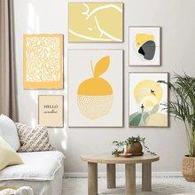 Абстрактный желтый постер с геометрическим узором и линия символов