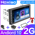 Автомобильное радио 2 Din Android GPS навигация автомобильное радио стерео 7
