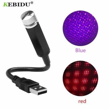 USB Авто украшения, ночная Галактическая лампа, на крышу автомобиля, звездный свет, светодиодный мини-проектор