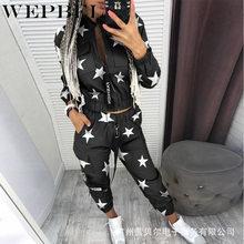 Женская Повседневная куртка на молнии с длинными рукавами WEPBEL + узкие брюки с эластичной резинкой на талии, Осенний Камуфляжный костюм с лео...