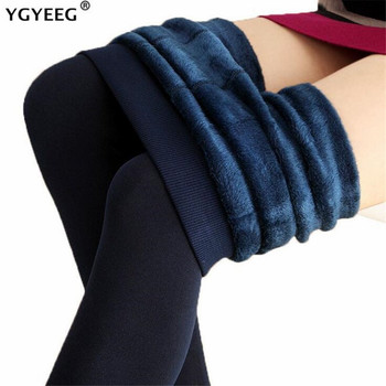 YGYEEG Women Pants Candy Colors Women Pants Plus Velvet Thick Warm Leggings For Winter Ladies Super Elastic Women's Clothing autumn and winter girls leggings plus velvet to keep warm candy colors children pants kids leggings for girls