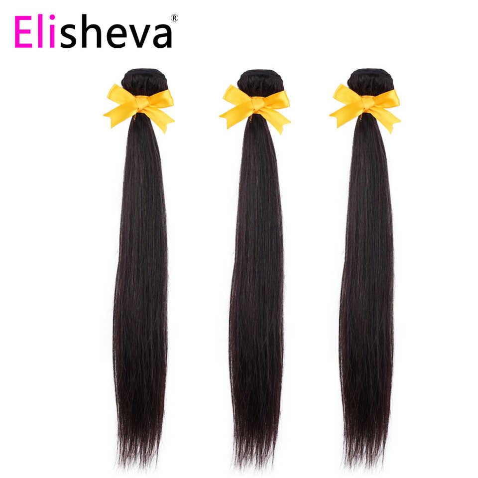 Paquetes de pelo liso color Natural Elisheva con cierre indio 100% cabello humano 3/4 paquetes de tejido con cierre 4x4 no Remy
