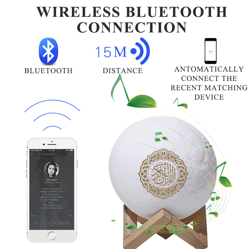 Muslim Quran Bluetooth Speaker Night Light Quran Speakers 3D Moon With Remote Control Quran Speaekr Light Koran Touch Lamp