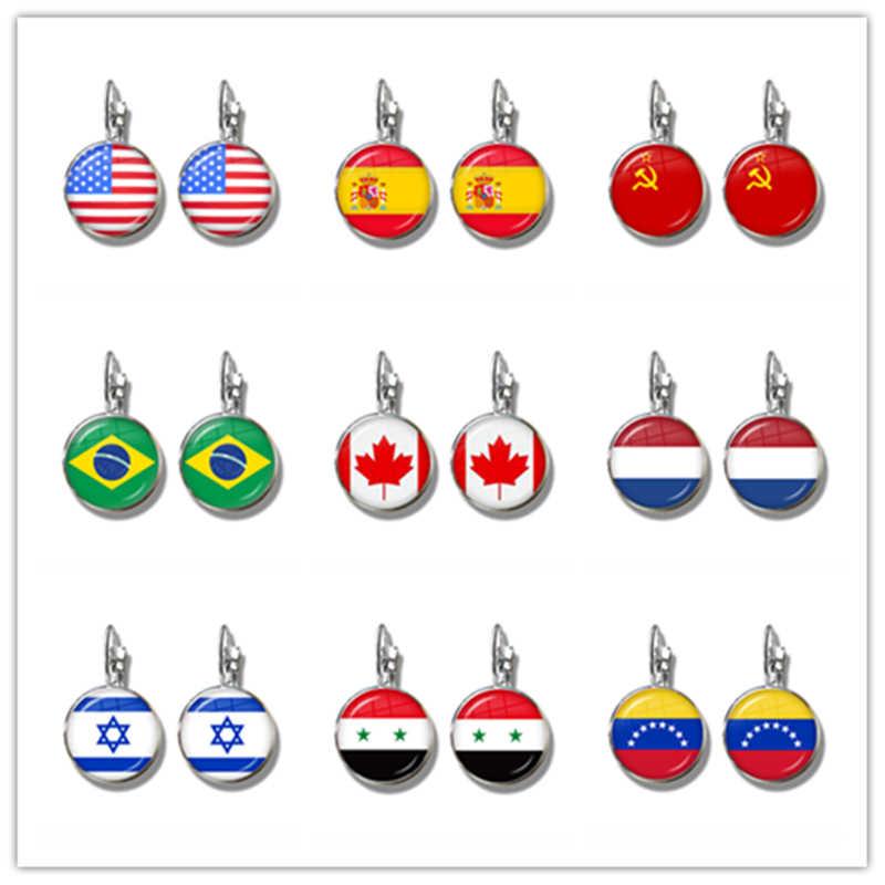 ברית המועצות, ברזיל, קנדה, הולנד, ישראל, סוריה, ונצואלה, ארצות הברית, ספרד לאומי דגל עגילים לנשים בנות תכשיטים