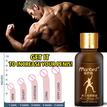 Penis Enlargement Oil Enhance Cock Health Care Erection Thickening Growth Enlarge Man Big Dick Increase Bigger Massage