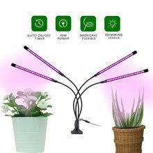 Inghoo planta crescimento clipe de luz interior led phyto lâmpada espectro completo tomada usb controle fio cultivo plantas mudas flor