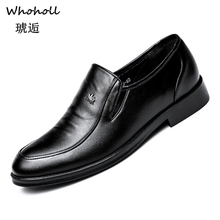 Whoholl Brand 2019 New Mens Patent Leather Shoes Size 38-44 Head Soft Anti-slip Driving Man Spring