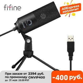 Fifine Metal USB Condenser Recording Microphone For Laptop  Windows Cardioid Studio Recording Vocals  Voice Over,YouTube-K669 1