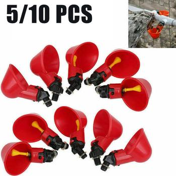 5/10 pcs/lot Automatic Chicken Quail Drinker Chicken Waterer Bowl With Yellow Nipple Farm Poultry Drinking Water System 50 sets chicken quail waterer poultry drinker cups 13 5mm pipe automatic bird coop feeder poultry chicken fowl drinker waterers