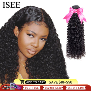 Image 1 - ISEE HAIR Mongolian Kinky Curly Hair Bundles Remy Human Hair Extensions Nature Color Buy 1/3/4 Bundles Thick Kinky Curly Bundles