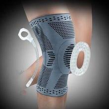 1 шт коленный фиксатор для колена силиконовая пружина наколенник