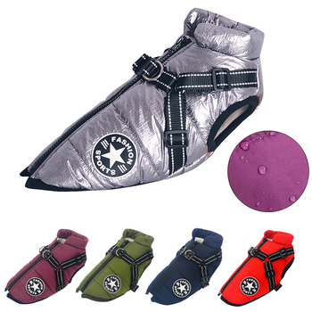 Professional Sporty Warm Large Dog Jacket With Harness