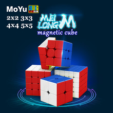 Moyu Meilong M magnetic 2x2x2 3x3x3 4x4x4 5x5x5 puzzzle Magic Speed Cube meilong m magic cubo 2x2 3x3 4x4 5x5 magnet