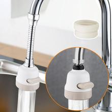 360 Degree Rotatable Kitchen Faucet Aerator Spray Head Water Tap Splash Filter Diffuser 3 Modes Adjustable Kitchen Tap Nozzle
