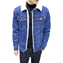 Large size autumn and winter men's plus velvet denim jacket,men's slim thick lam