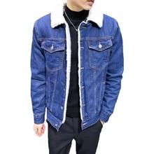Large size autumn and winter men's plus velvet denim jacket,