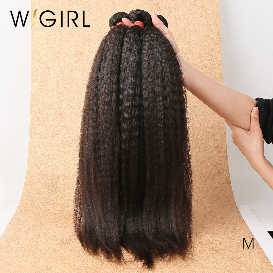 Wigirl Malaysian <font><b>Hair</b></font> Weave Bundles Kinky Straight 100% Human Remy <font><b>Hair</b></font> 8-28 30 Inch 3/4 Bundles Natural Color <font><b>Hair</b></font> Extensions image