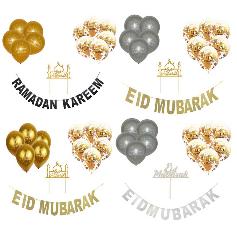 8Season Gold Silver EID Banner Eid MUBARAK Balloons Ramadan Decoration For Muslim Happy EID Balloon Party Decoration ballon
