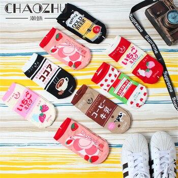CHAOZHU Japanese low cut women summer autumn cotton funny cartoon snack socks girls winter childlike
